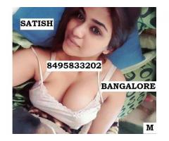 Satish 8495833202 Bangalore girl for dating Meet Single Women In your City‎