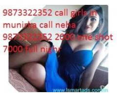 Call Girls in Munirka 9873322352, Sexy Model Escorts in Munirka