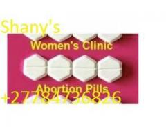 DR SHANY ABORTION CLINIC N PILLS FOR SALE JOZINI,PORT SHEPSTONE,ESKHAWINI,SOWETO +27784736826