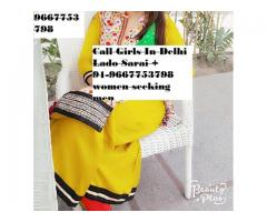 SHOT 1500 NIGHT 6000 Call Girls in Anaj Mandi 9667753798 DELHI
