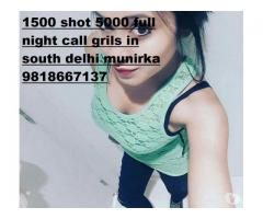 Call Girls in Amar Colony, 9818667137 Charges, Shot 1500 Night 6000