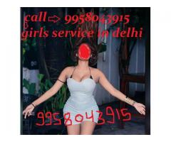 Just Look At This~Escorts Service In Dwarka Locanto 09958043915