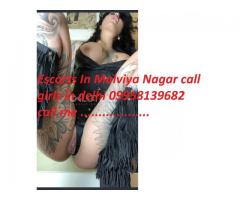 Malviya Nagar CALL GIRLS IN DELHI  09958139682 ---