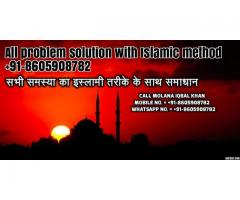 GET LOVE BACK By MOST POWERFUL DUA +91-8605908782