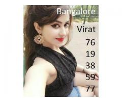 CALL GIRLS AND ESCORTS FOR LOW RATE BANGALORE CALL 7619385977