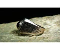 MAGIC RING +27710098758 IN South Africa Canada, Australia, Brazil, USA Psychic, New Zealand