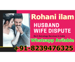 Islamic Wazifa To Convince Parents For Love Marriage/Wedding $+91-8239476325