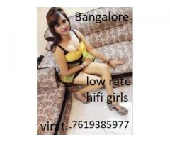 FEMEL ESCORTS AND CALL GIRLS SERVICE HSR BTM BOMMANHAHALLI