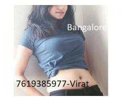 Call Girls in Bangalore at low cost available here.
