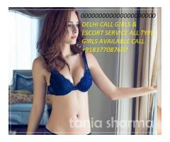 {Indian} Call Girls In Greater Kailash Delhi +91-8377087607 Delhi Escort