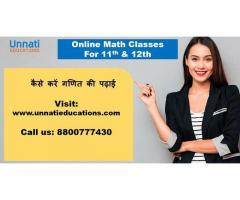 Admission in Math Classes Online for 12th