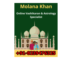 Quranic Wazifa Verses For Quick Love Marriage $+91-8239476325