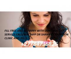 +2774736826 Dr shany abirtuin clinic n pills witbank,embalenhle,ERMELO