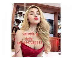 ESCORT SERVICE IN DELHI CALL GIRLS CALL 8447287913